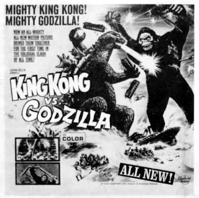 3_King Kong vs Godzilla (Six Sheet) 1963
