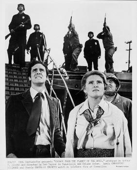 Escape from POTA (Photo) 1971_17